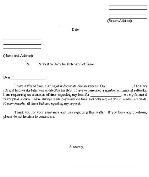 shift change request letter sample angry