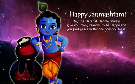 Happy Krishna Jayanti Janmashtami Date In Mathura ...
