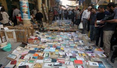 age islam   manuscripts books burnt