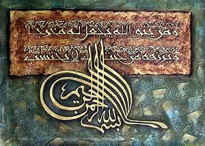 Islamic, Art, By, Saleh, Masad