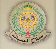 وظائف - كمبيوتر - السعودية | Almehan.com