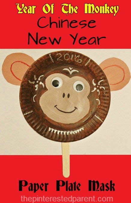 paper plate monkey new year year of the monkey paper plate mask 2637