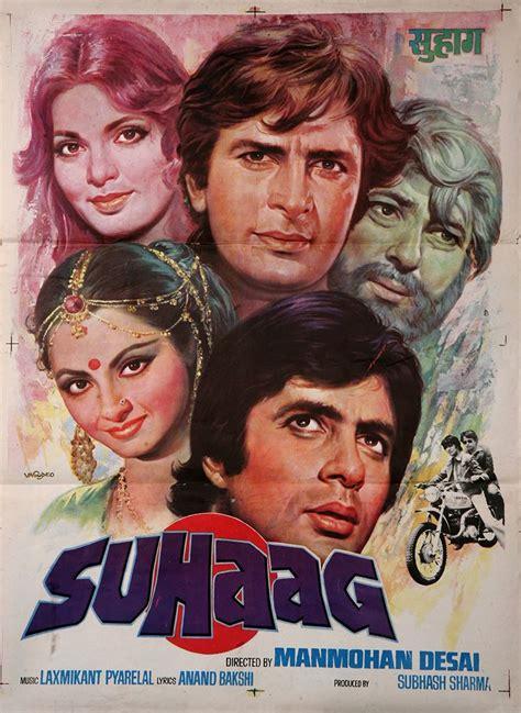 suhaag  amitabh bachchan bollywood posters