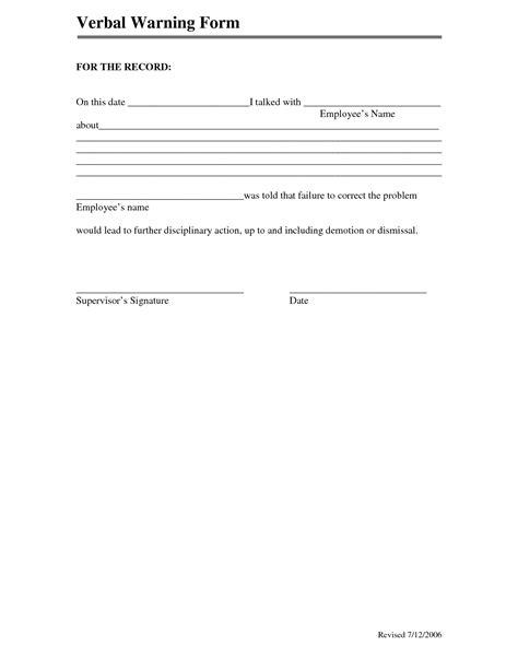 verbal warning letter  employee letters  sample