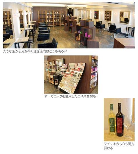 sozo hair design ヘアサロン sozo hair design 中環 セントラル 美容と健康 香港と深セン 広州情報はppw