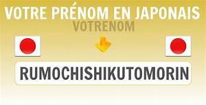 Prénom Japonais Signification : ton pr nom en japonais obtenez votre r sultat ~ Medecine-chirurgie-esthetiques.com Avis de Voitures
