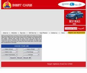 Bestcarsomancom Best Cars Oman