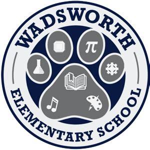 parentpublic visitation wadsworth elementary school