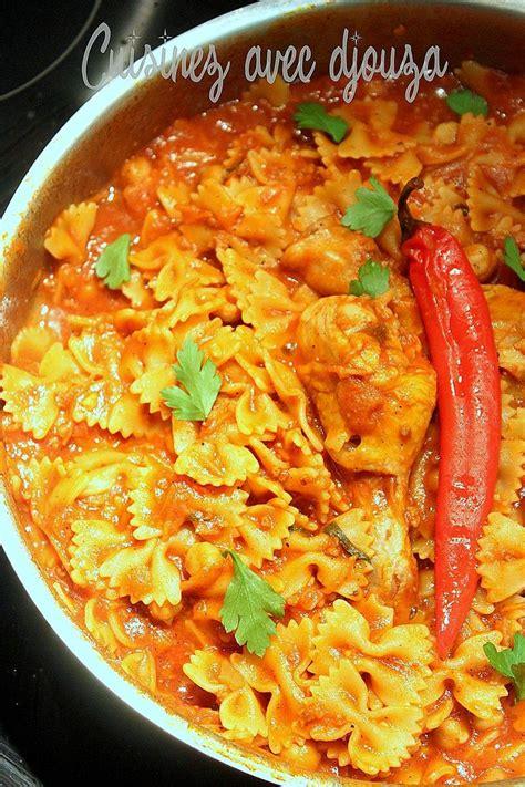 cuisine tunisienne pate au thon 1000 idées sur le thème tunisien sur cuisine