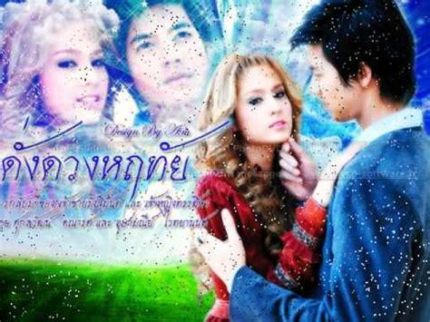 hot thai drama ch  ch youtube