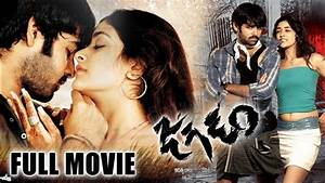 Jagadam Telugu Full Length Movie || Ram, Isha || Latest ...
