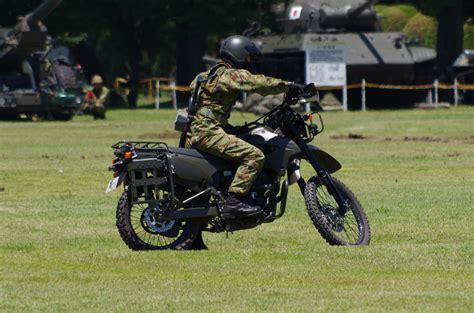 Jgsdf Reconnaissance Bicycle (kawasaki Klx250