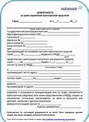 какие надо взять документы у продавцов квартиры