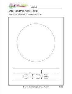 kindergarten addition images fun worksheets