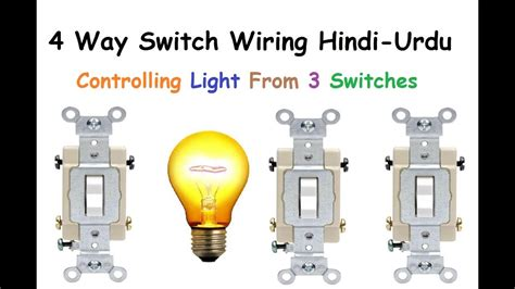 Way Switch Wiring Hindi Urdu Youtube
