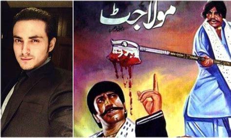 ups  downs  pakistani entertainment industry