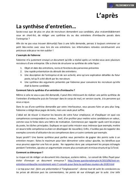 l entretien d embauche bien se pr 233 parer www poledocumentation fr