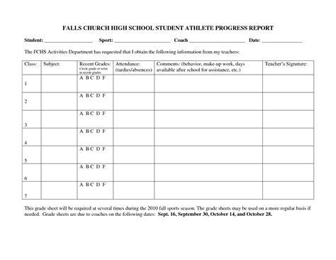 student progress report template printable
