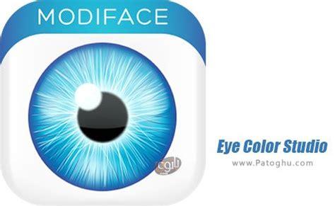 eye color studio 2 4 eye color studio 綷綷 崧 劦 綷