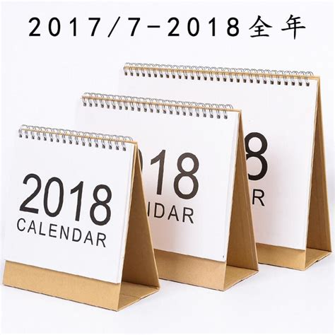 bureau muji buy wholesale 2017 2018 calendar from china 2017