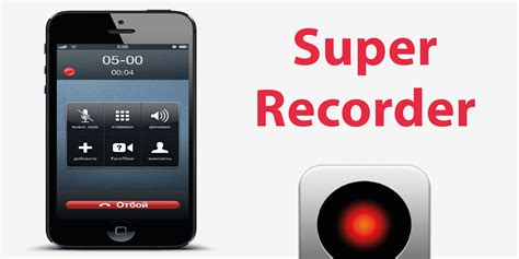 iphone audio recorder cassette recorder app
