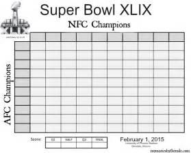 2017 Super Bowl Pool Squares Template