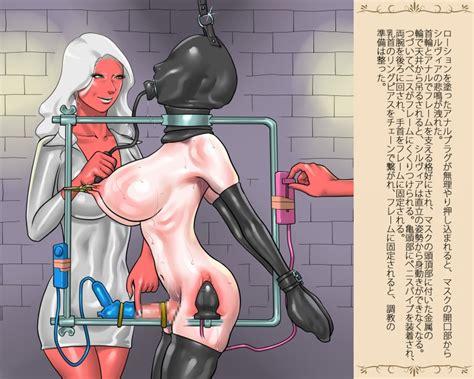 Naya Porn Comics And Sex Games Svscomics