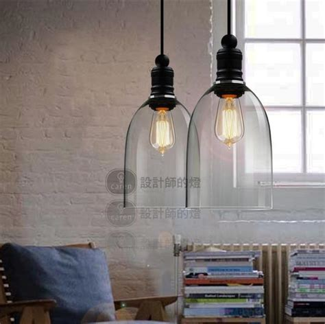 glisten lighting free shipping modern bell glass