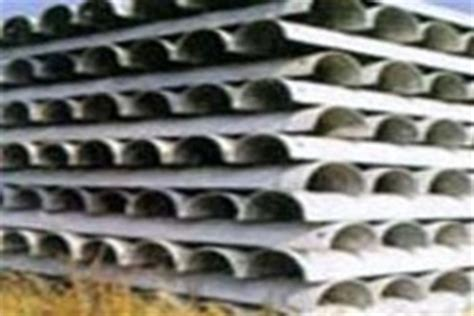 ac roofing sheet   price  india