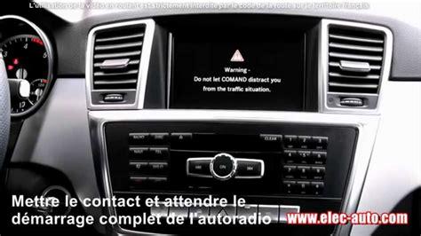 dvd de deblocage de la video en roulant mercedes comand