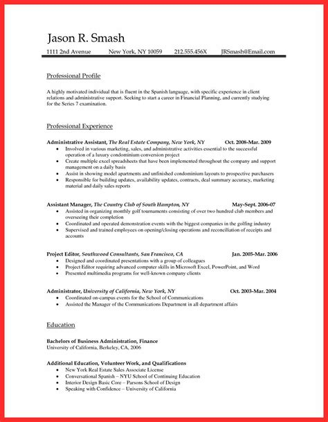 Resume Word Document by Word Document Sle Resume Format