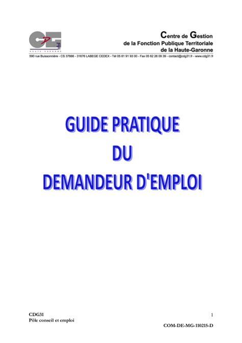 cadre d emploi fonction publique territoriale guide pratique du demandeur d emploi fonction publique territoriale