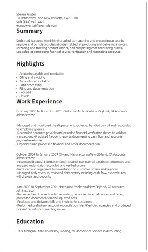 Administration Resumeadministration Resume by Professional Accounts Administrator Templates To Showcase Your Talent Myperfectresume