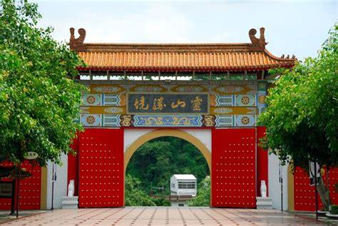 TAIWAN - XciteFun.net