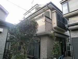 House for Sale Hachioji-shi Tokyo - Real Estate Japan - Blog