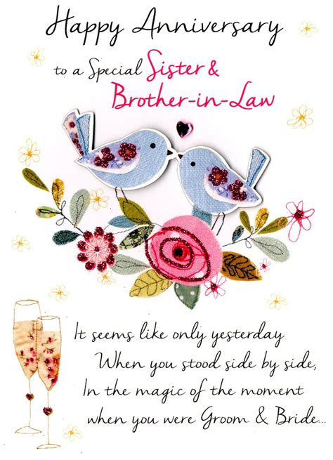 sister brother  law anniversary greeting card cards