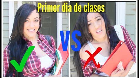 Primer dia de escuela Expectativa VS Realidad - YouTube