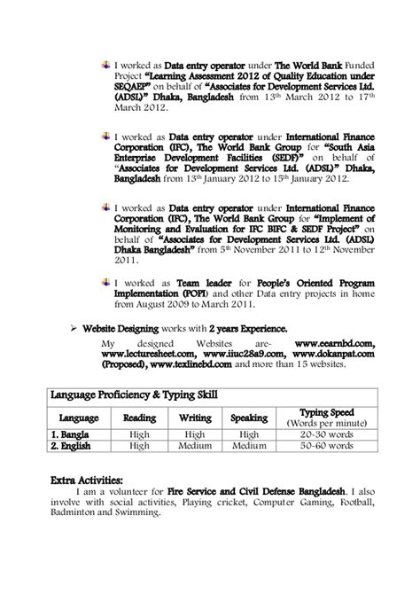 World Bank Cv Format 2012 by Cv Sle