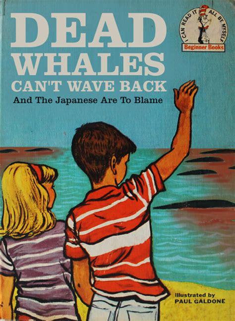 kids books  horribly wrong youbentmywookie