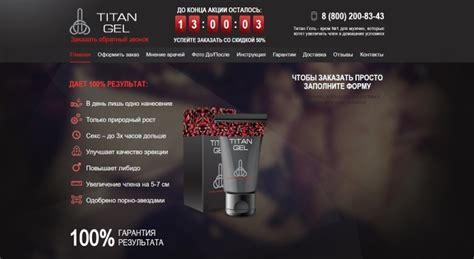 titan gel indonesia review shop vimaxbanyumas com agen resmi vimax hammer of thor klg pils