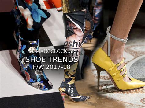 Η Μόδα στα Παπούτσια 2018. Τι θα φορεθεί Φθινόπωρο Χειμώνα