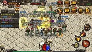 Legend Of Mir Mobile  U2013 360mb Game Tops Ios Grossing Chart