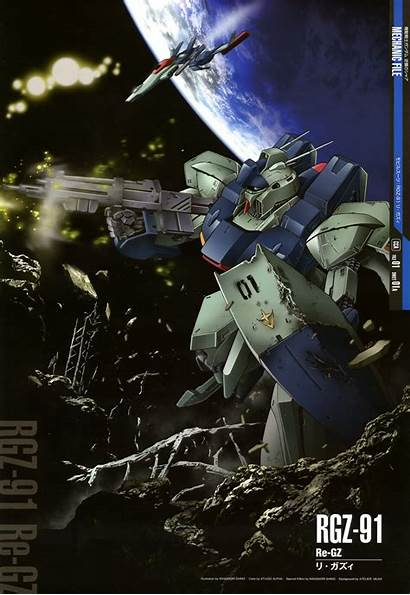 Gundam Perfect Mobile Suit Gz Re Char