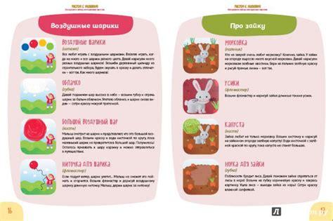 Иллюстрация 12 из 77 для Многоразовые развивающие карточки
