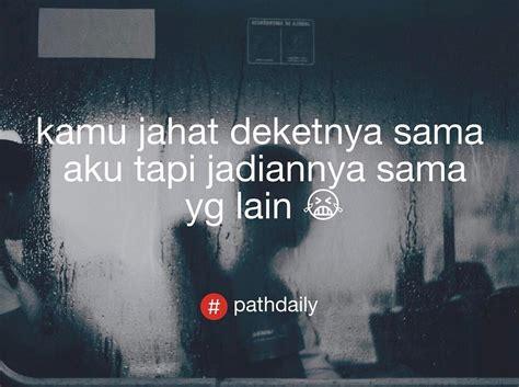 quotes romantis ig kata kata mutiara