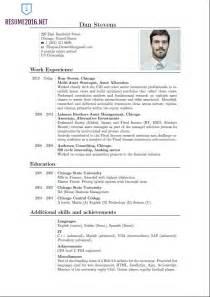 time resume format resume format 2016 resume format trends