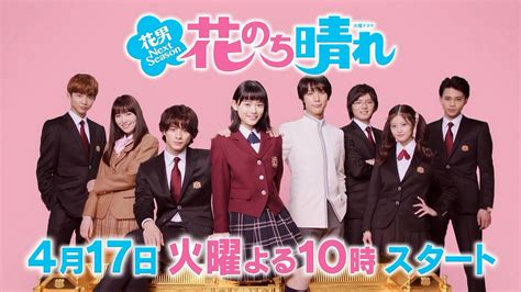 Japan Bid 6 Must 2018 Japanese Dramas Sbs Popasia