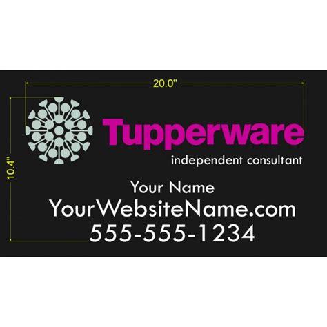tupperware vehicle logo large dual color