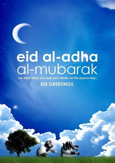 Happy Eid Al Adha Greetings
