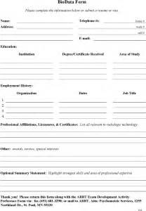 professional resume format for freshers free simple biodata form pdf 1 page s